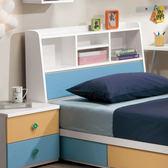 艾文斯3.5尺書架型床頭箱(19CM/671-4)/H&D 東稻家居