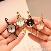 小清新日系簡約手鐲手鏈手錶復古百搭學生休閒少女表小巧氣質腕表 漾美眉韓衣