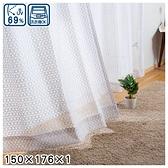 蕾絲窗簾 窗紗 ESPACE RO 150×176×1 NITORI宜得利家居