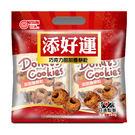 日清添好運甜甜圈餅乾分享包45g*4【愛...