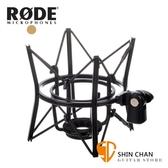 【缺貨】Rode PSM1 麥克風 防震架 / 避震架 錄音室 直播 廣播 專用 台灣公司貨