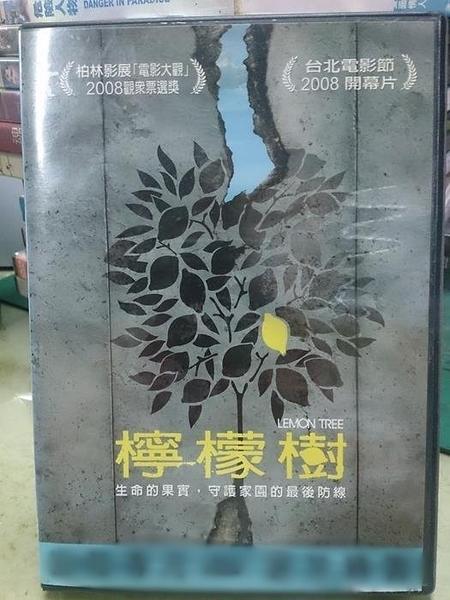 挖寶二手片-Y117-071-正版DVD-電影【檸檬樹】-台北電影節 2008 開幕片(直購價)