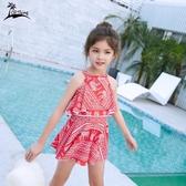 新款女童泳衣中大童韓國分體公主裙式平角女孩學生兒童溫泉游泳衣