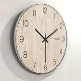 家用現代簡約鐘表客廳掛鐘創意臥室北歐美式時鐘掛表靜音個性裝飾    麻吉鋪
