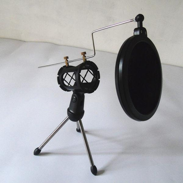 【桌上型】專業 麥克風架+防噴罩/錄音/防共震/橡皮筋固定/金屬支架