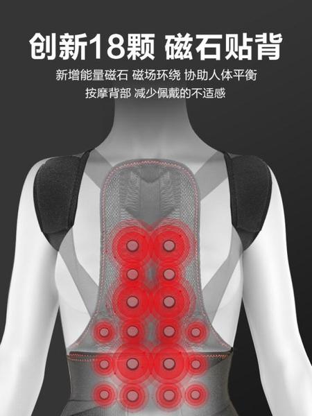 背揹佳兒童矯姿治防駝背帶儀矯正器女男專用背部糾正神器成年隱形 韓國時尚週