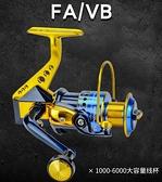 德島VB魚輪全金屬支架漁輪紡車輪漁線輪海竿輪磯釣魚線輪遠投輪 【新年快樂】