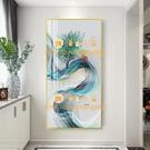 入戶玄關裝飾畫北歐晶瓷電表箱掛畫現代簡約過道走廊玄關壁畫【慢客生活】