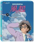 吉卜力動畫限時7折 風起 藍光BD (購潮8)