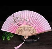 古風新款印花扇形折疊中國風便攜折扇迷你小扇子女式扇真絲一笑扇