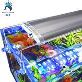 燈座燈管LED魚缸燈架草缸燈 水族箱LED燈架節能魚缸照明燈支架燈魚缸草燈(七夕禮物)