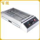商用多功能電燒烤爐無煙電烤爐不銹鋼商用烤爐烤串機燒【七月特惠】