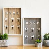 北歐鑰匙掛板 zakka創意木質數字字母玄關門口牆面裝飾收納掛鉤  HM 居家物語
