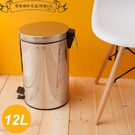 【JL精品工坊】優雅腳踏式垃圾桶12L限...