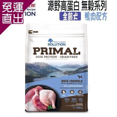 SOLUTION耐吉斯 源野高蛋白無穀系列 全齡犬 鴨肉配方 6lb (2.72kg) X 1包【免運直出】
