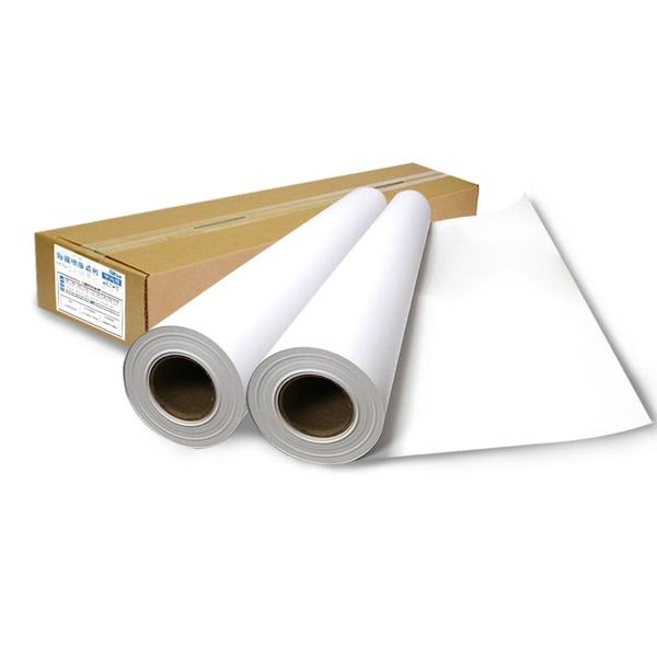 PKINK-噴墨塗佈防水海報紙120磅12吋 4入(大圖輸出紙張 印表機 耗材 捲筒 婚紗攝影 活動展覽)