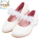 《布布童鞋》小花童系列皇家銀白蕾絲綁帶公主鞋(16.5~22.5公分) [ T0N916M ]