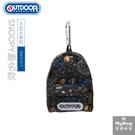 OUTDOOR x SNOOPY 零錢包 PEANUTS 史努比聯名款 太空人系列 背包造型 錢包 黑色 ODP21E17 得意時袋
