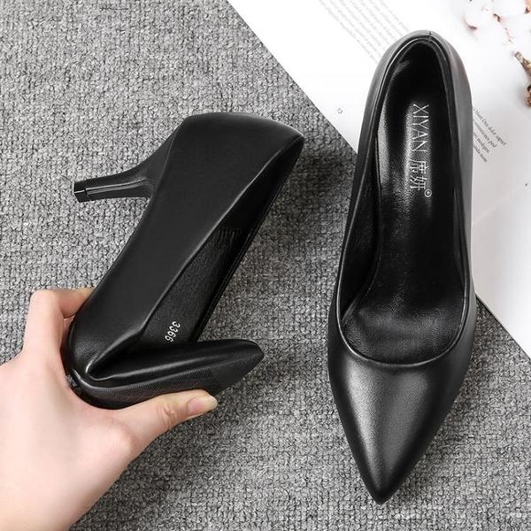 高跟尖頭單鞋女春秋新款細跟禮儀中跟面試正裝職業工作鞋
