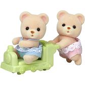 森林家族 黃熊雙胞胎_EP14208