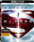 【停看聽音響唱片】【BD】超人:鋼鐵英雄...