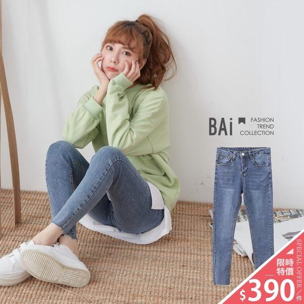 窄管褲 單釦刷色超彈性抽鬚牛仔褲S-XL號-BAi白媽媽【191000】