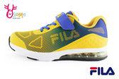 FILA男童運動鞋 半氣墊 網布透氣 慢跑鞋N7621#藍黃◆OSOME奧森童鞋