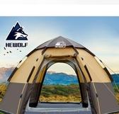 帳篷戶外3-4人全自動二室一廳 2人雙人加厚防雨露營野外野營家庭  NMS 露露日記