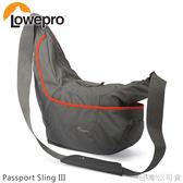 EGE 一番購】Lowepro【Passport Sling III 灰色】彈弓系遊俠 III【公司貨】