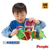 People 男孩的益智磁性積木組合(4Y+)