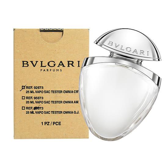 【BVLGARI 寶格麗】璀璨珠寶系列-晶澈(白水晶) 女性淡香水 25ml (TESTER-環保盒)