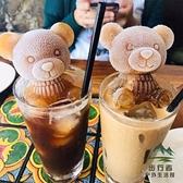 小熊冰塊硅膠模具立體咖啡奶茶冰塊模玫瑰花冰球磨具【步行者戶外生活館】