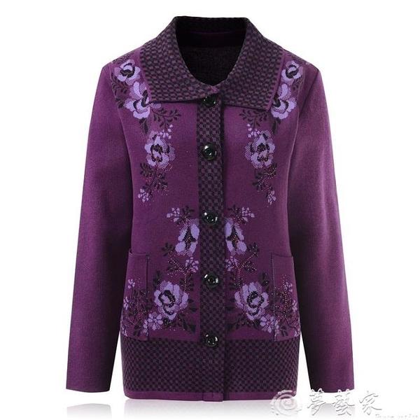 媽媽針織衫 中老年春秋裝奶奶翻領毛衣女開衫老人媽媽冬裝針織開衫老太外套女 夢藝