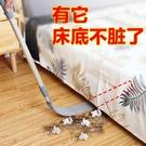 床底清掃神器家用可伸縮雞毛撣子灰塵清理縫隙清潔神器不掉毛禪子