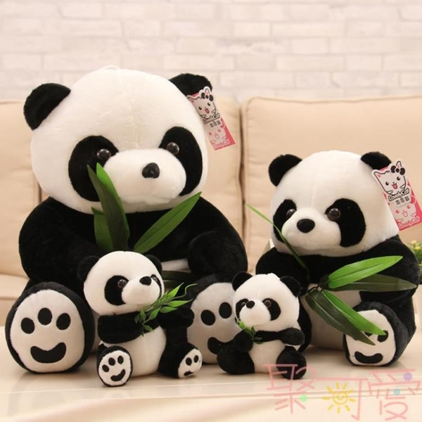 3個 仿真玩具抱竹子小熊貓公仔黑白抱抱熊毛絨玩具【聚可愛】
