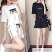 女裝夏季新款時尚休閒短袖T恤 短褲寬鬆運動套裝女網紅學生兩件套 韓慕精品