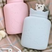 熱水袋女暖水袋熱敷暖肚子注水小號嬰兒腸絞痛神器隨身暖手暖寶寶 金曼麗莎