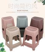 (4個裝)塑料凳子家用加厚成人椅子