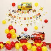 寶寶周歲生日派對裝飾ins背景墻佈置長頸鹿金色拉旗主題氣球套餐 米希美衣