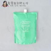 立坽『頭皮調理洗髮精』法徠麗公司貨 SHISEIDO資生堂 THC 芳泉調理極淨洗髮乳1800ml IS03