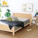 ASSARI-科爾溫松木床架(可調高低)(雙人5尺)
