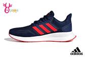 adidas RUNFALCON 大童 成人女款 跑步訓練 慢跑鞋 運動鞋 R9301#紅藍◆OSOME奧森鞋業