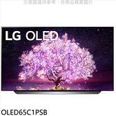 《結帳打9折》LG樂金【OLED65C1PSB】65吋OLED 4K電視(含標準安裝)送王品牛排餐券11張
