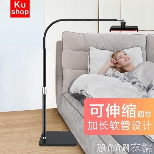 手機支架床頭懶人直播多功能平板床上看電視神器ipad落地式架子 YYJ 快速出貨