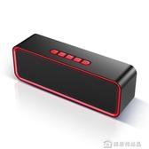無線藍牙音箱低音炮微信收錢提示手機小音響雙喇叭大音量便攜式迷你小型二維碼 麻吉好貨