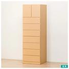 ◎組合式壁面收納衣櫥 高整理衣櫃 斗櫃 ARDELL2 60C LBR NITORI宜得利家居