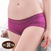 【岱妮蠶絲】CA0019E-L純蠶絲42針70G低腰平口內褲 (深紫)