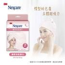 【3M】SPA纖柔快乾頭巾 粉