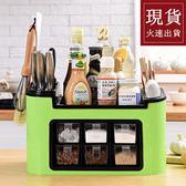 調味盒套裝 調料罐佐料盒油鹽罐收納盒家用組合裝AE90002-現貨