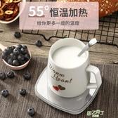 恆溫杯墊 暖暖杯55度加熱器恒溫寶暖杯墊熱牛奶神器自動保溫水杯子加熱底座【快速出貨】